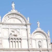 La Scuola Grande di San Marco. Venezia.