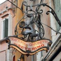 Detalles de Venezia: Antigua publicidad.